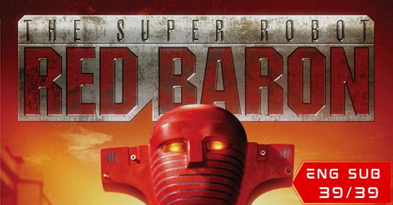Super Robot Red Baron Thumb