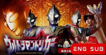 Ultraman Trigger New Generation Tiga Thumb