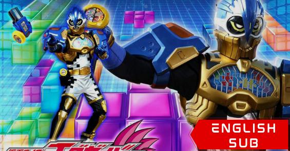 """Kamen Rider Ex-Aid """"Tricks"""": Kamen Rider Para-DX"""