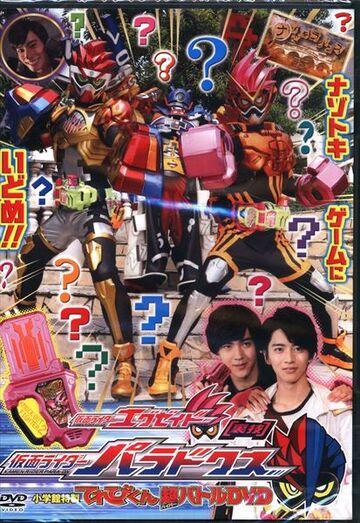 Kamen Rider Ex Aid Tricks Kamen Rider Para Dx