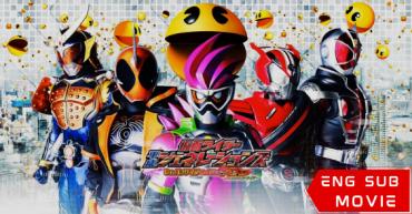 Kamen Rider Heisei Generations Dr Pac Man Vs Ex Aid Ghost With Legend Rider Thumb
