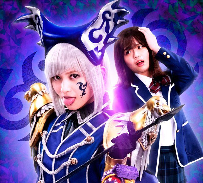 Mashin Sentai Kiramager Spin Off Yodonna 2