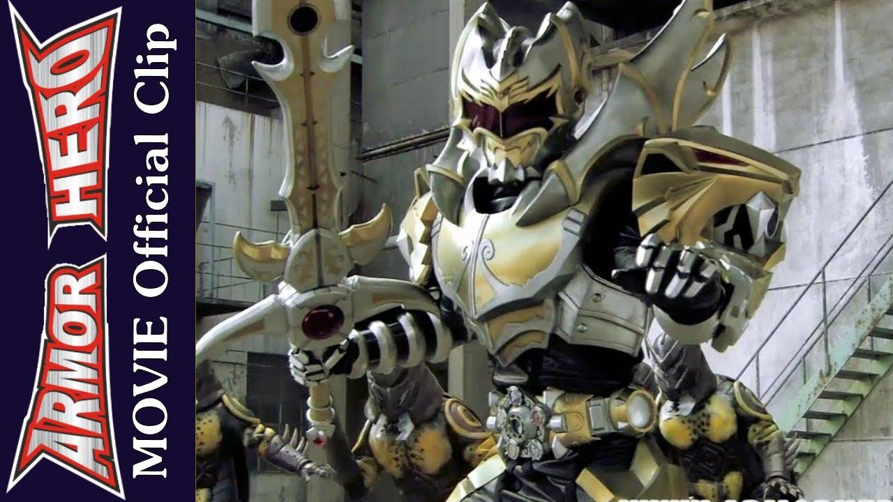 armor hero emperor 2